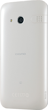 DIGNO W サムネイル画像5
